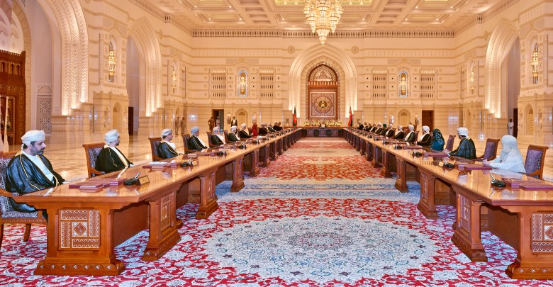 Council of Ministers 2020