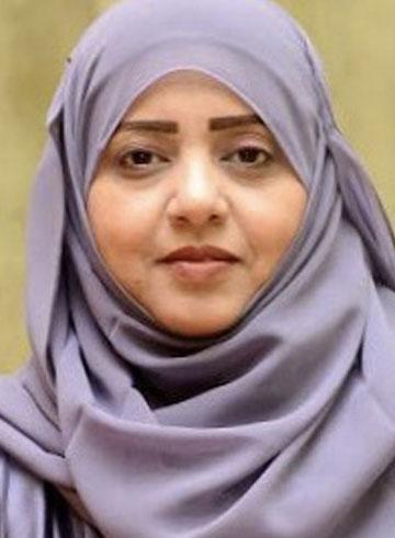 Laila bint Ahmed bin Awadh Alnajar
