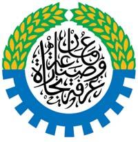 OCCI_logo