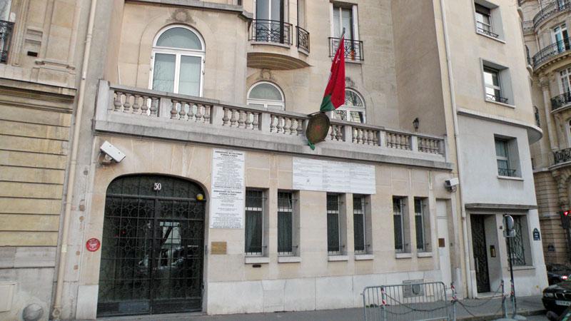 The Omani embassy in Paris