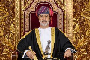 Sultan Haitham Bin Tariq