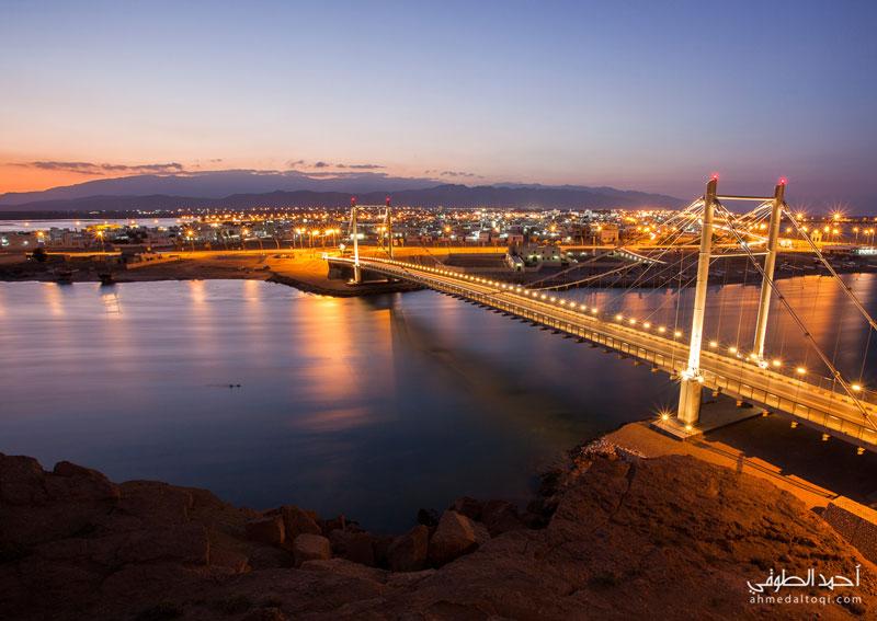 Khor Al Batah Bridge