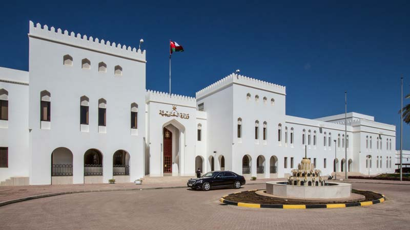 foreign ministry