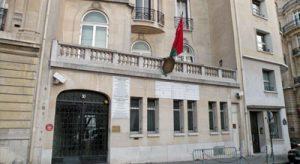 menu embassy