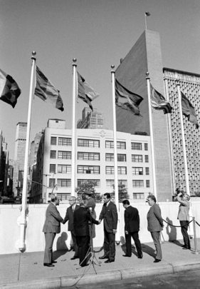omani flag hoisted at UN 1971